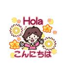 スペイン語・日本語の翻訳!毎日使う挨拶!(個別スタンプ:05)