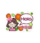 スペイン語・日本語の翻訳!毎日使う挨拶!(個別スタンプ:06)