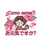 スペイン語・日本語の翻訳!毎日使う挨拶!(個別スタンプ:08)