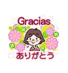 スペイン語・日本語の翻訳!毎日使う挨拶!(個別スタンプ:09)