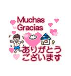 スペイン語・日本語の翻訳!毎日使う挨拶!(個別スタンプ:10)
