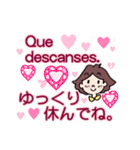 スペイン語・日本語の翻訳!毎日使う挨拶!(個別スタンプ:13)