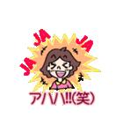 スペイン語・日本語の翻訳!毎日使う挨拶!(個別スタンプ:19)