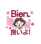 スペイン語・日本語の翻訳!毎日使う挨拶!(個別スタンプ:21)