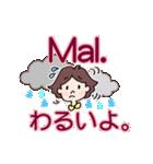 スペイン語・日本語の翻訳!毎日使う挨拶!(個別スタンプ:22)