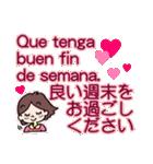 スペイン語・日本語の翻訳!毎日使う挨拶!(個別スタンプ:25)