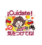 スペイン語・日本語の翻訳!毎日使う挨拶!(個別スタンプ:29)