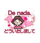 スペイン語・日本語の翻訳!毎日使う挨拶!(個別スタンプ:30)