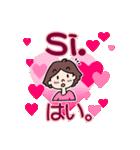 スペイン語・日本語の翻訳!毎日使う挨拶!(個別スタンプ:31)