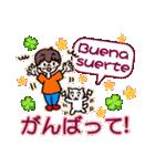 スペイン語・日本語の翻訳!毎日使う挨拶!(個別スタンプ:36)