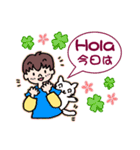 スペイン語・日本語の翻訳!毎日使う挨拶!(個別スタンプ:39)