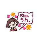 スペイン語・日本語の翻訳!毎日使う挨拶!(個別スタンプ:40)