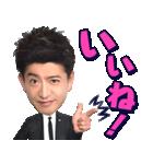 BG~身辺警護人~(個別スタンプ:02)