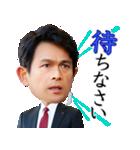 BG~身辺警護人~(個別スタンプ:03)