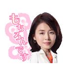 BG~身辺警護人~(個別スタンプ:05)