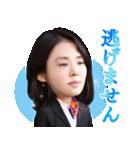 BG~身辺警護人~(個別スタンプ:18)