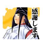 ヒカルの碁(J50th)(個別スタンプ:05)