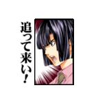ヒカルの碁(J50th)(個別スタンプ:08)