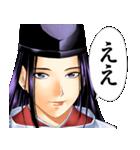 ヒカルの碁(J50th)(個別スタンプ:12)
