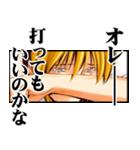 ヒカルの碁(J50th)(個別スタンプ:18)