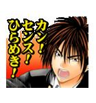 ヒカルの碁(J50th)(個別スタンプ:30)