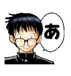 ヒカルの碁(J50th)(個別スタンプ:36)