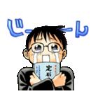 ヒカルの碁(J50th)(個別スタンプ:38)
