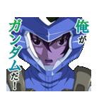 機動戦士ガンダム00[ダブルオー](個別スタンプ:01)