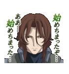 機動戦士ガンダム00[ダブルオー](個別スタンプ:02)