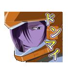 機動戦士ガンダム00[ダブルオー](個別スタンプ:04)