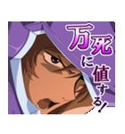 機動戦士ガンダム00[ダブルオー](個別スタンプ:05)