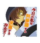 機動戦士ガンダム00[ダブルオー](個別スタンプ:06)