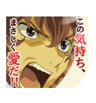 機動戦士ガンダム00[ダブルオー](個別スタンプ:08)