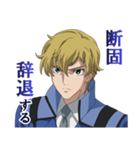 機動戦士ガンダム00[ダブルオー](個別スタンプ:09)