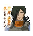 機動戦士ガンダム00[ダブルオー](個別スタンプ:11)