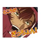 機動戦士ガンダム00[ダブルオー](個別スタンプ:14)