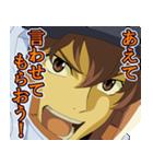 機動戦士ガンダム00[ダブルオー](個別スタンプ:16)