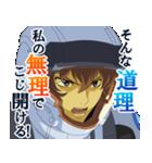 機動戦士ガンダム00[ダブルオー](個別スタンプ:17)