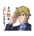 機動戦士ガンダム00[ダブルオー](個別スタンプ:18)