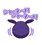 機動戦士ガンダム00[ダブルオー](個別スタンプ:19)