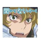 機動戦士ガンダム00[ダブルオー](個別スタンプ:21)