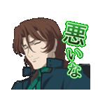 機動戦士ガンダム00[ダブルオー](個別スタンプ:22)