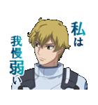 機動戦士ガンダム00[ダブルオー](個別スタンプ:23)