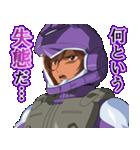 機動戦士ガンダム00[ダブルオー](個別スタンプ:24)