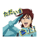 機動戦士ガンダム00[ダブルオー](個別スタンプ:29)