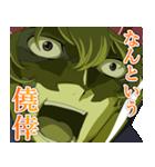 機動戦士ガンダム00[ダブルオー](個別スタンプ:31)