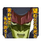 機動戦士ガンダム00[ダブルオー](個別スタンプ:33)