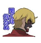 機動戦士ガンダム00[ダブルオー](個別スタンプ:34)