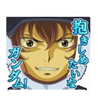 機動戦士ガンダム00[ダブルオー](個別スタンプ:36)