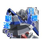 機動戦士ガンダム00[ダブルオー](個別スタンプ:37)